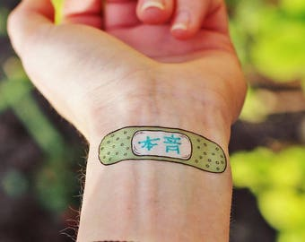 Motivational Tattoos - Write Your Own