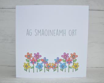 Ag smaoineamh ort, Gaeilge, Cárta Gaeilge, Irish Card