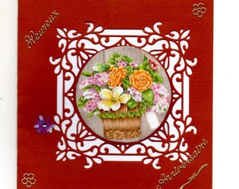 298 flowers happy birthday greeting card