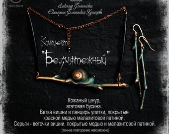 "Necklace ""Serenity"""