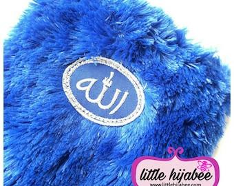 A5 Fancy Fur Quran Cover, Muslim Gifts, Islamic Gifts, Hijab Quran