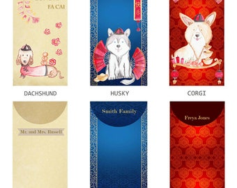 Friendly little puppy Year of Dog watercolor hong bao. Customize your name