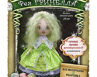 "Sewing kit ""Fairy Grinella"""