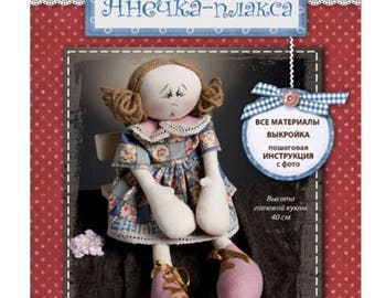 "Sewing kit ""Doll Anya-crybaby"""