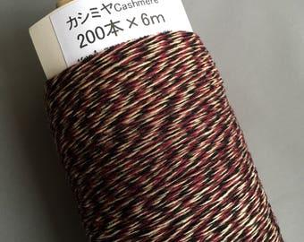 Brown Cashmere warp - SAORI Pre-wound warp - 200 threads x 6m