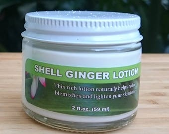 Shell Ginger Lotion