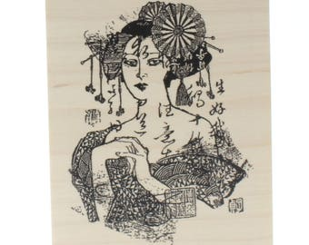 Cinnabar Asian Inspired Woman Lady Stampington And Co Wooden Rubber Stamp