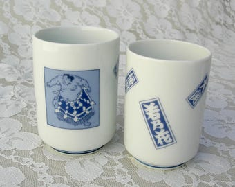 2 Japanese Sumo Tea/Sake/Juice Cups, purchased in Japan, for other beverages, REDUCED - one chipped