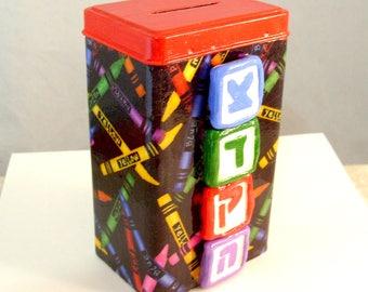 Tzedakah Box - Crayons on Black