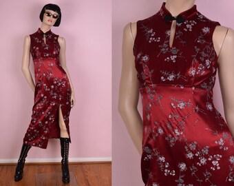 90s Asian Style Floral Dress/ Small/ 1990s/ Mandarin Collar