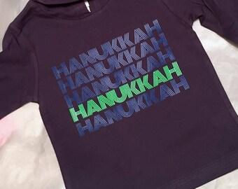 Hanukkah hoodie repeat shirt