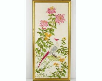 Vintage Crewel Embroidery on Silk, Bird + Flower Asian Art Motif Gold Frame w/o Glass
