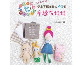 Kawaii Cute So Sweet Handmade Plush doll using Scrap Fabric Craft Book