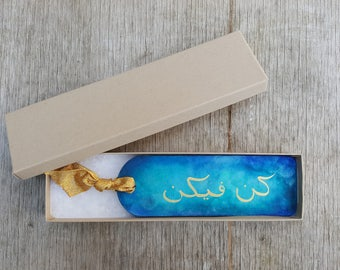 Arabic Wooden Bookmark - choose any wording, name or Du'a in Arabic or English