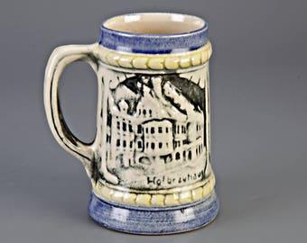 Munich, Hofbräuhaus, vintage souvenir jug, 50s