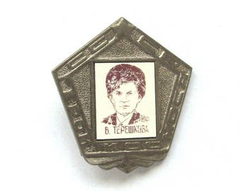 Tereshkova, Badge, Space, Cosmos, First woman cosmonaut, Vintage collectible badge, Soviet Vintage Pin, Soviet Union, Made in USSR, 1970s
