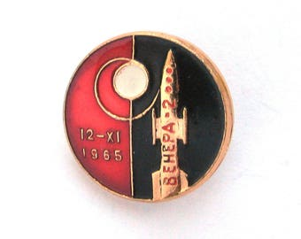 Venera 2, Soviet Space Badge, Venus, Cosmos, Rare Soviet Vintage metal collectible pin, Made in USSR, 1965б 1960s