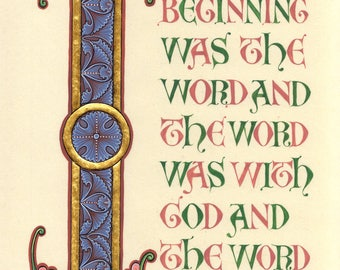 In the Beginning was the Word, Illumination by Tania Crossingham