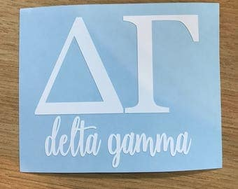 Delta Gamma with Script Vinyl Decal - Delta Gamma Decals - DG Stickers - Delta Gamma Decals - Delta Gamma Car Decal - DG - Delta Gamma Gifts