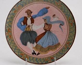 Vintage....KERAMIKOS Greek Art POTTERY....Hand-Painted....Dancing Couple....Theme Island's Dress...Very Good Condition...Greek decor Plate