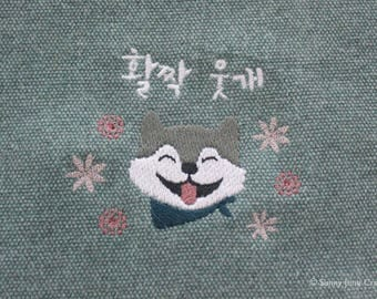 Machine embroidered pattern design - instant download