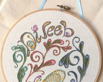 Embroidered Wall Hanging for Dweebs