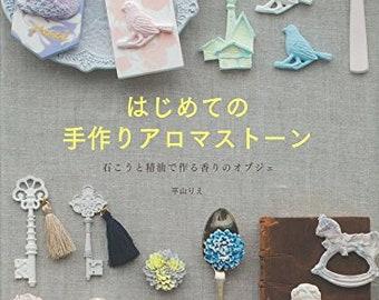 """Handicraft Book""""Beginner's Handmade Aroma Stone""""[4418174087]"""
