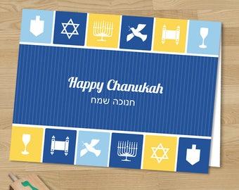 Printable Simple Icons Hanukkah Folded Greeting Card; (non-editable) JPG, Instant Download