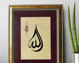 Islamic Wall Hangings islamic wall art | etsy