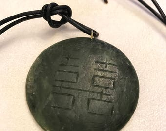Vintage Large Green Stone with Carved Double Happiness Symbol