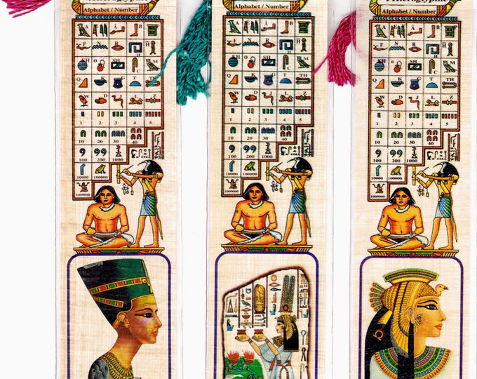 NEW! Set of 3 Egyptian Queen Papyrus Bookmarks! Special! Just 7.00! Nefertiti, Nefertari and Cleopatra! Great gift for your wife, friend!