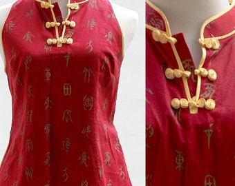 China Blouse in Cotton, Vintage 80's', Oriental Print, Cheongsam Blouse, S or M, Calligraphy Characters & Chinese Seals, Bareback Blouse