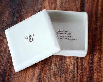 Personalized Bar Mitzvah Gift or Bat Mitzvah Gift, Jewish GIft, Star of David Gift  - Square Keepsake Box - With Gift Box