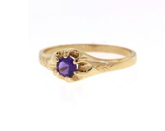 Vintage Amethyst Ring, Yellow Gold Amethyst Ring, February Birthstone Ring,