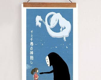 SPIRITED AWAY - Original Design, Miyazaki Inspired Minimalist Movie Poster Print 24 x 36""