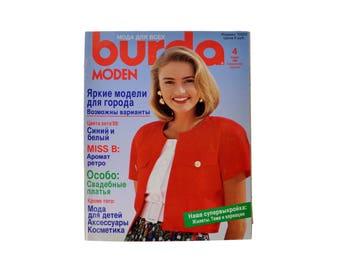 Vintage Magazine Fashion Craftsmanship Burda Moden with Pattern #4 1989 Soviet