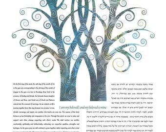 Ketubah - Winter Wedding Double Tree Embrace