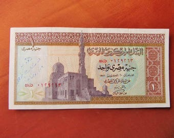 1971 Very Rare Egyptian ONE Pound Paper Money Banknote