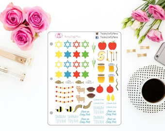 Yom Kippur and Rosh Hashanah Stickers for Erin Condren, Plum Paper, Limelife, Inkwell Press, Emily Ley, Happy Planner, or Planners