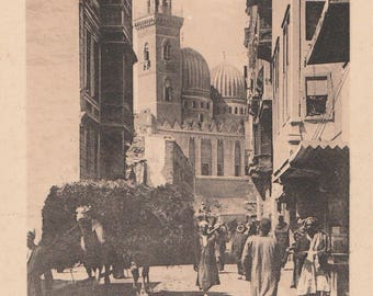 FREE POST - Old Postcard - EGYPT Cairo Sayyidah Zaynab Quarter - Vintage Postcard - Unused