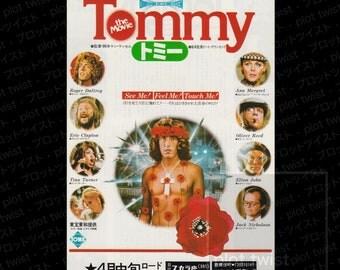 Vintage Tommy (1976) Japanese Mini Movie Poster