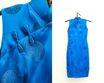 Vintage Silk Cheongsam Dress | Vintage Chinese Dress | Cerulean Blue Dress | Mini Qi pao Dress | Chinese Knot Buttons | Mandarin Collar XXS