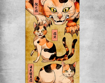 Bakeneko - 100x180cm Noren Inspired Wall Hanging - Fabric Wall Scroll – Japanese Home Decor Style