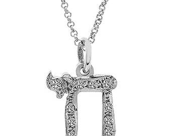 0.10 Carat Diamond Chai Pendant Necklace 14K White Gold