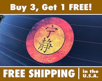 Serenity Logo Bumper Sticker, Firefly Logo Window Decal with FREE SHIPPING!