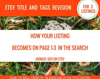 Etsy tags Etsy tag help Etsy listings Title and tag help Etsy SEO Help Etsy Tagging Keywords Etsy help Etsy tag guide Writing services