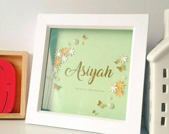 personalised name frame unique custom gift handmade craft wedding - Name Frame