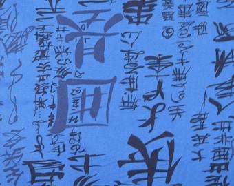 Kakomi Kanji Indigo- Alexander Henry Cotton Fabric
