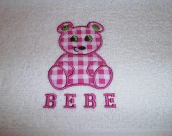 TOWEL 30 X 50 BEAR