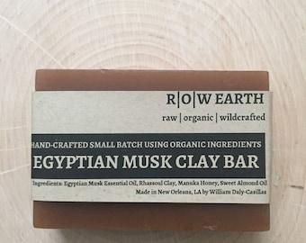 Egyptian Musk Clay bar